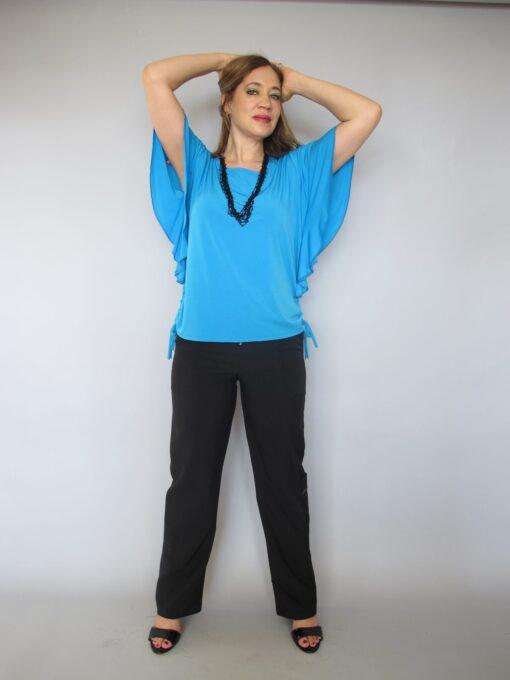 חולצת כנף בצבע טורקיז